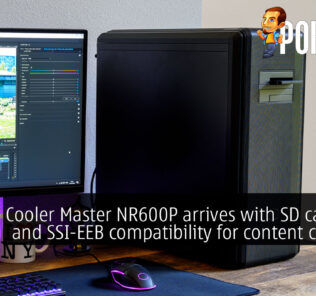 cooler master nr600p cover