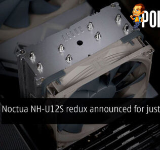 Noctua NH-U12S redux price cover
