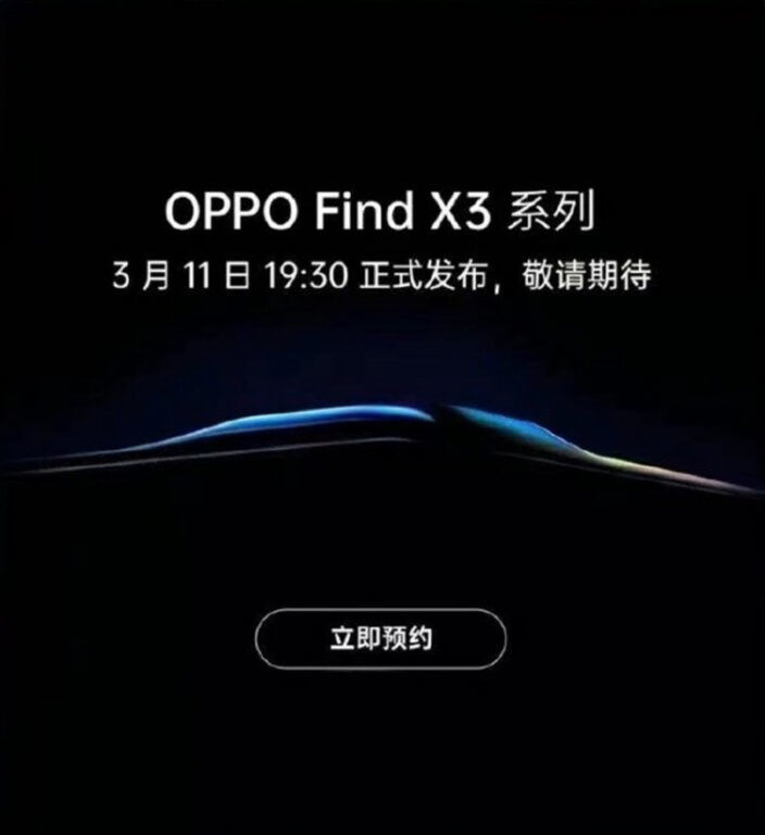 OPPO Find X3 Set For 11 March Reveal 27