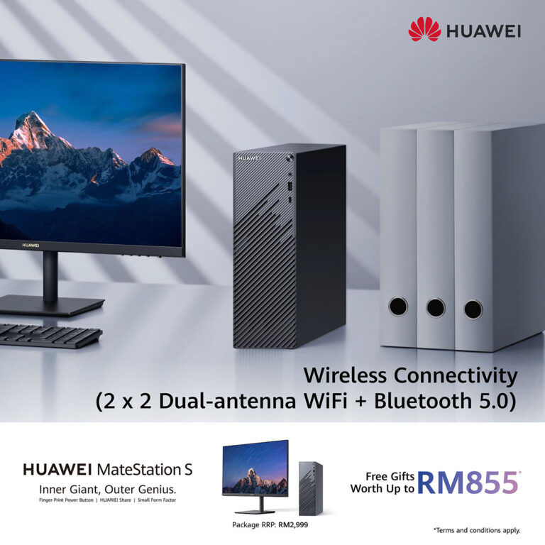 huawei matestation s connectivity