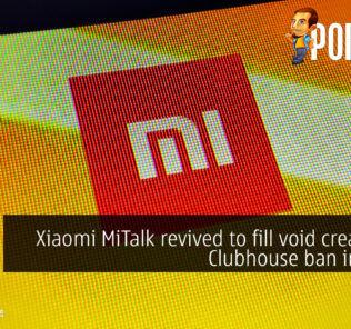 xiaomi mitalk clubhouse cover