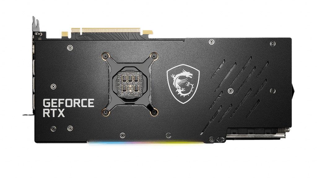 MSI GeForce RTX 3080 Gaming Z Trio backplate