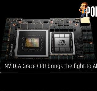 NVIDIA Grace CPU server cover