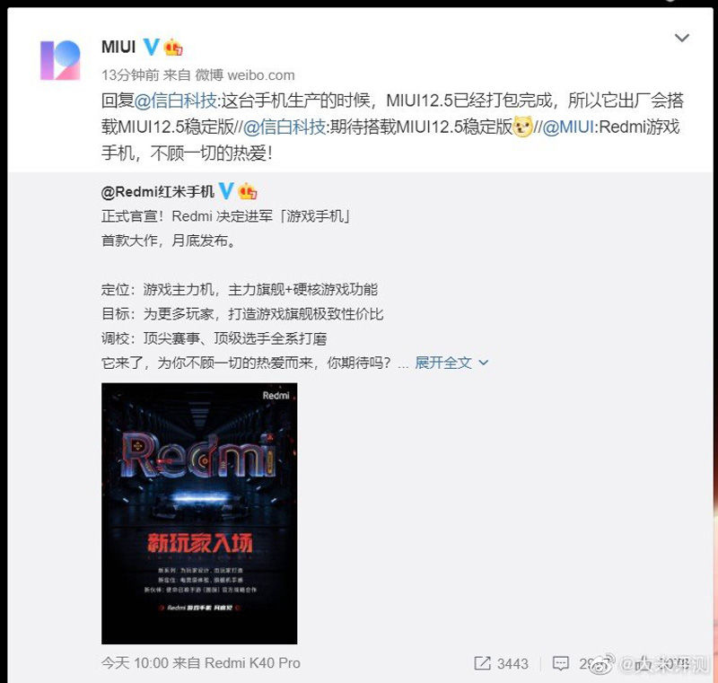 Redmi Gaming Phone Is Coming And Here's 6 Things You Need To Know 23