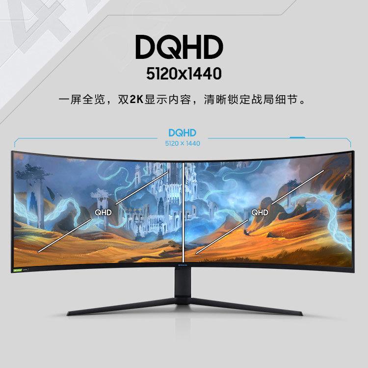 Samsung Odyssey G9 2021 DQHD