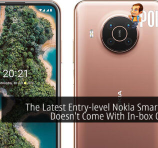 The Latest Entry-level Nokia Smartphone Doesn't Come With In-box Charger 26