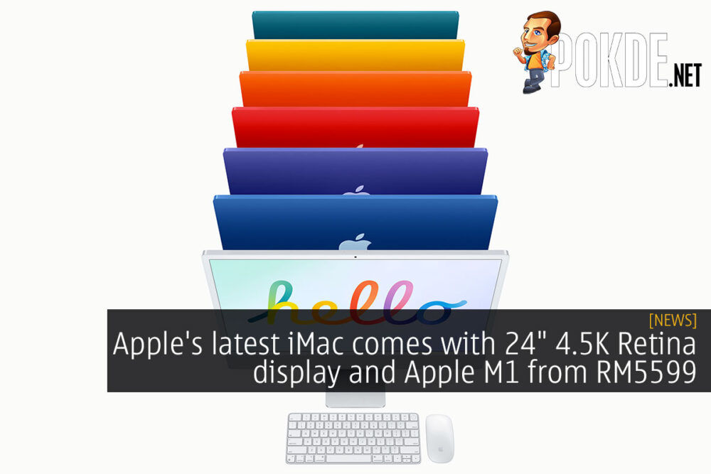 apple imac 2021 m1 retina cover
