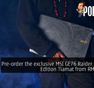 msi ge76 raider dragon edition tiamat preorder rm11499 cover