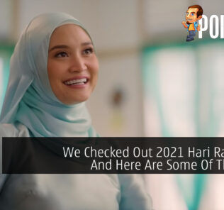 2021 Hari Raya Advertisements cover
