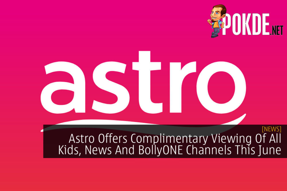 Complimentary Viewing Astro FMCO cover