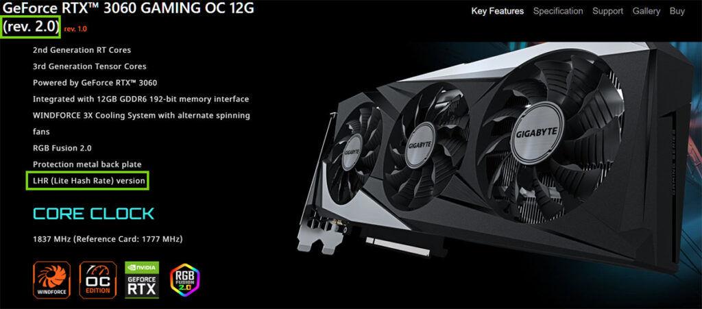 GIGABYTE GeForce RTX 3060 Rev. 2.0