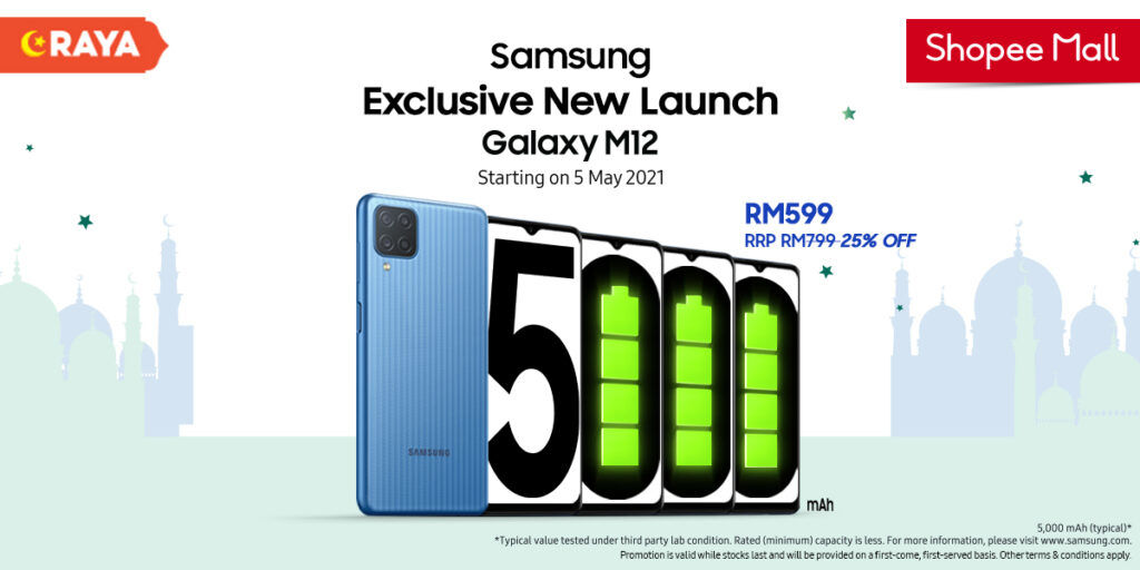 Get The New Samsung Galaxy M12 For 25% Off With Shopee's 5.5 Incredible Raya Promotion 19