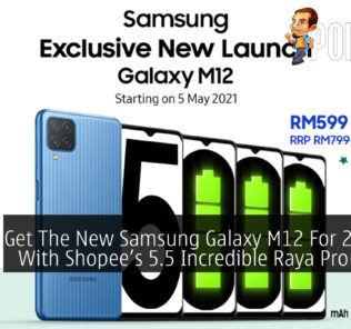 Samsung Galaxy M12 cover