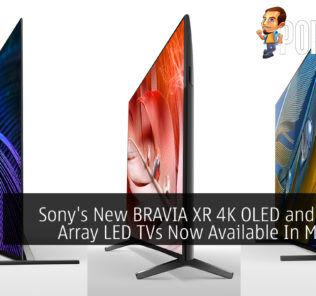 Sony BRAVIA XR cover