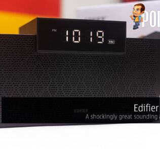 edifier mp260 review cover