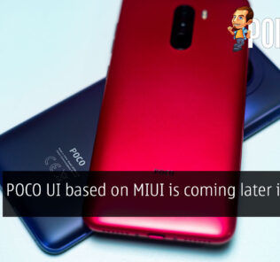 poco ui miui end 2021 cover