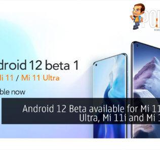 xiaomi mi 11 android 12 beta cover