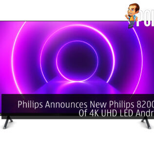 Philips 8200 series cover