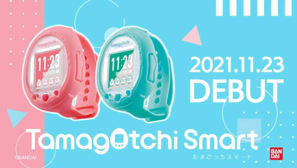 Bandai Tamagotchi Smart