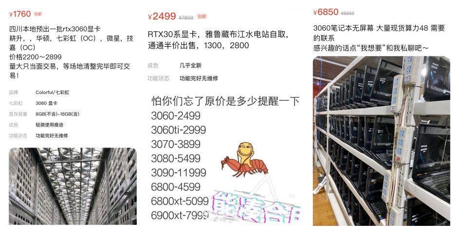 GeForce RTX 3060 cheap
