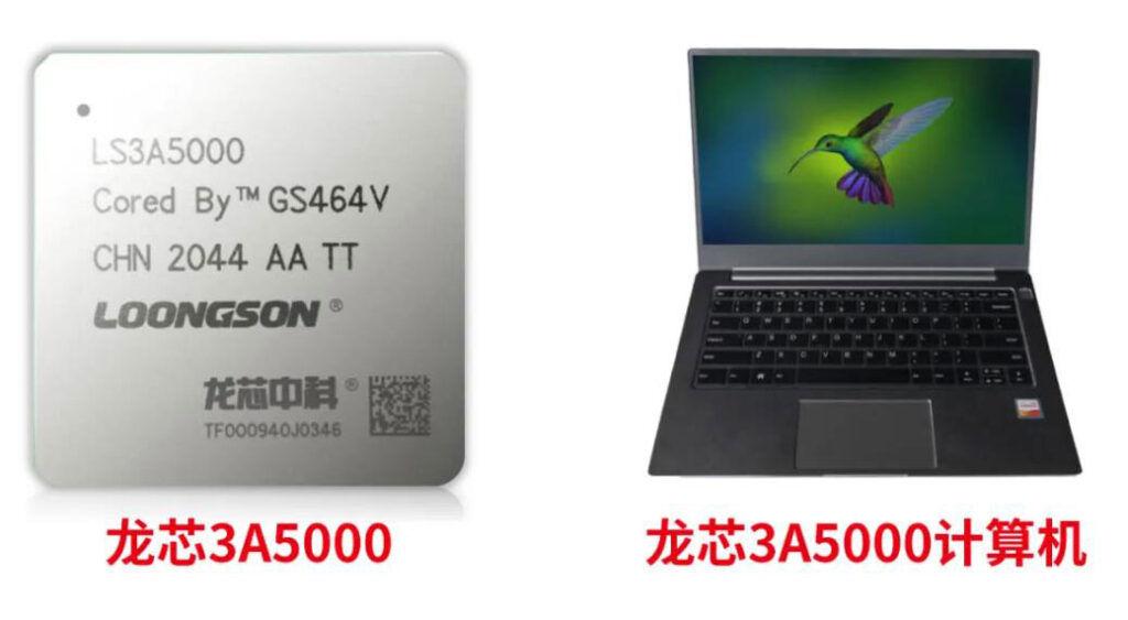 Loongson 3A5000 processor