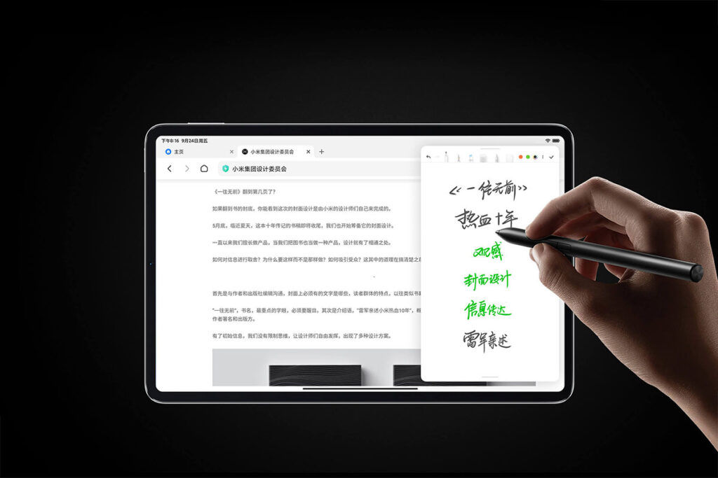 Xiaomi Pad 5 stylus