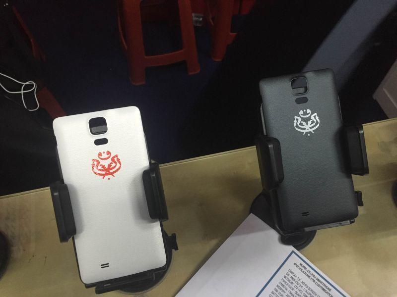 umno_smartphone