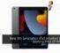 9th Generation iPad cover