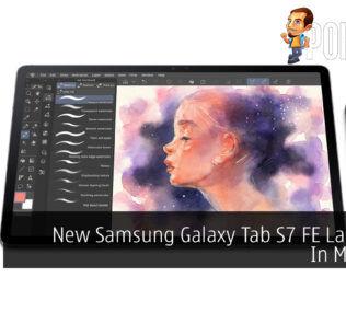 Samsung Galaxy Tab S7 FE cover