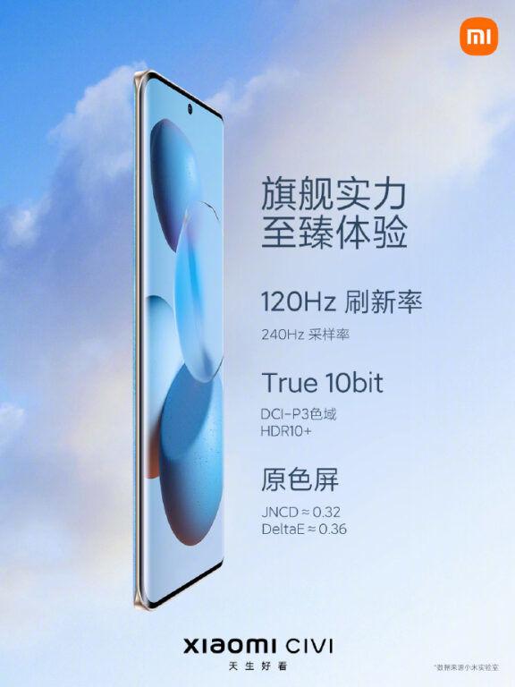 Xiaomi Civi display