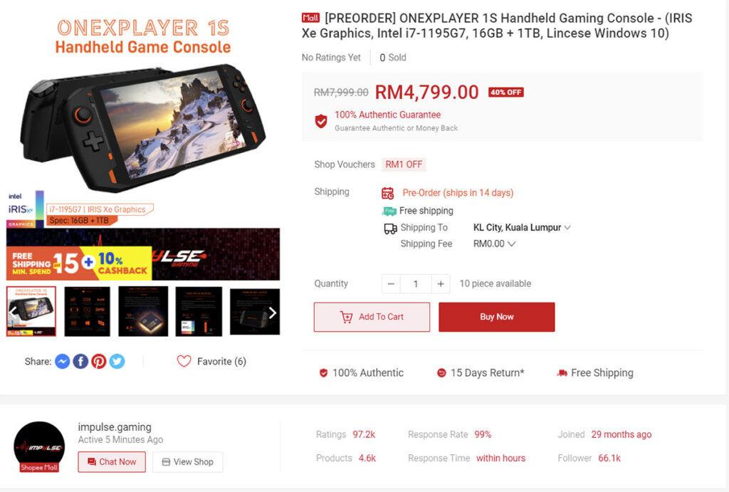 onexplayer 1s malaysia shopee impusle gaming