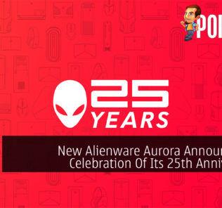 Alienware Aurora 25th Anniversary cover