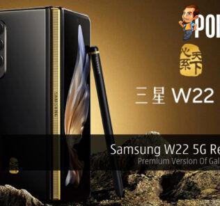 Samsung W22 5G Released — Premium Version Of Galaxy Z Fold3 23