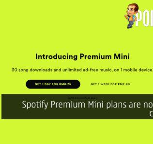 Spotify premium mini cover